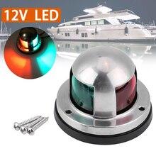 Marine LED Stainless Steel Bow Navigation Light Marine Boat Yacht Light Semaphore Light Yachting Marine Hardware Boat Accessor