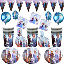 Cartoon Frozen 2 papier jednorazowy sztućce Tissue Balloon Straw Party Birthday Party Christmas Decoration(China)