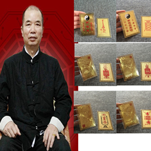 6P Геомантический omen денежный рисунок, приносящий богатство, удача, эксорциз, злой дух фэн-шуй, золотая карта, амулет, символ талисмана