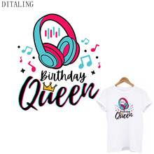 Birthday Iron On Aliexpress Choose These Birthday Iron On On Aliexpress