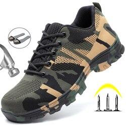 Неразрушаемая обувь для строительства; Мужские рабочие ботинки со стальным носком; Защитная обувь; Мужские ботинки; Камуфляжные военные бо...