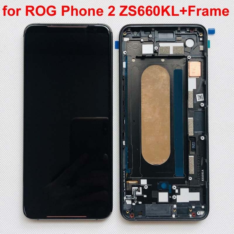 rog2+Fram-4 800 拷贝