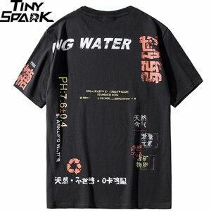 Image 2 - 2019 Harajuku T Shirt erkekler Hip Hop Soda su komik tişört Streetwear yaz gömlek Vintage baskı pamuklu üst giyim Tees kısa kollu