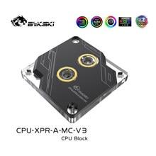 BYKSKI CPU su bloğu uyumlu LGA 1151 1155 1156 2011 2066 soğutucu bağlantı anakart 12V 4PIN/5V 3PIN ,CPU-XPR-A-MC-V3