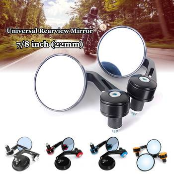 """2pcs Universal 7/8"""" Round Bar End Rear Mirrors Moto Motorcycle Motorbike Scooters Rearview Mirror Side View Mirrors"""