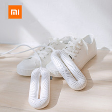Xiaomi Sothing אפס אחד נייד ביתי חשמלי עיקור נעל נעלי מייבש UV קבוע טמפרטורת ייבוש Deodorization