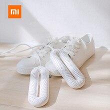 Xiaomi Sothing e n e n e n e n e n e n e n e bir taşınabilir ev elektrikli sterilizasyon ayakkabı ayakkabı kurutucu UV sabit sıcaklık kurutma koku giderme