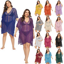 Plus Size Knitted Crochet Beach Dresses and Tunics Yellow Hollow Out Swim Suit Cover Up V-neck Irregular Beachwear Red 14 Colors