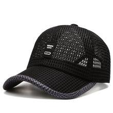 Мужские и женские кепки с козырьком сетчатые дышащие летние