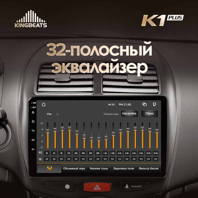 Kingbeatsアンドロイド 8.1 ヘッドユニットカー 4 グラムダッシュカーラジオマルチメディアビデオプレーヤーナビゲーションのgps三菱asx 1 c4 プジョー 4008