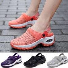 Chaussures de Tennis pour femmes, baskets respirantes en maille de 5cm, pantoufles à coussin d'air à enfiler, marche en plein Air, Jogging pour femmes