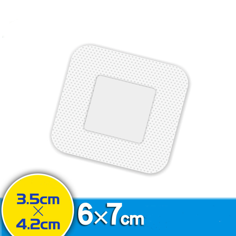 10PCs 6X7cm Size Adhesive Wound Dressing Band Hypoallergenic Non-woven Medical Aid Bandage Wound First Aid Outdoor Protection