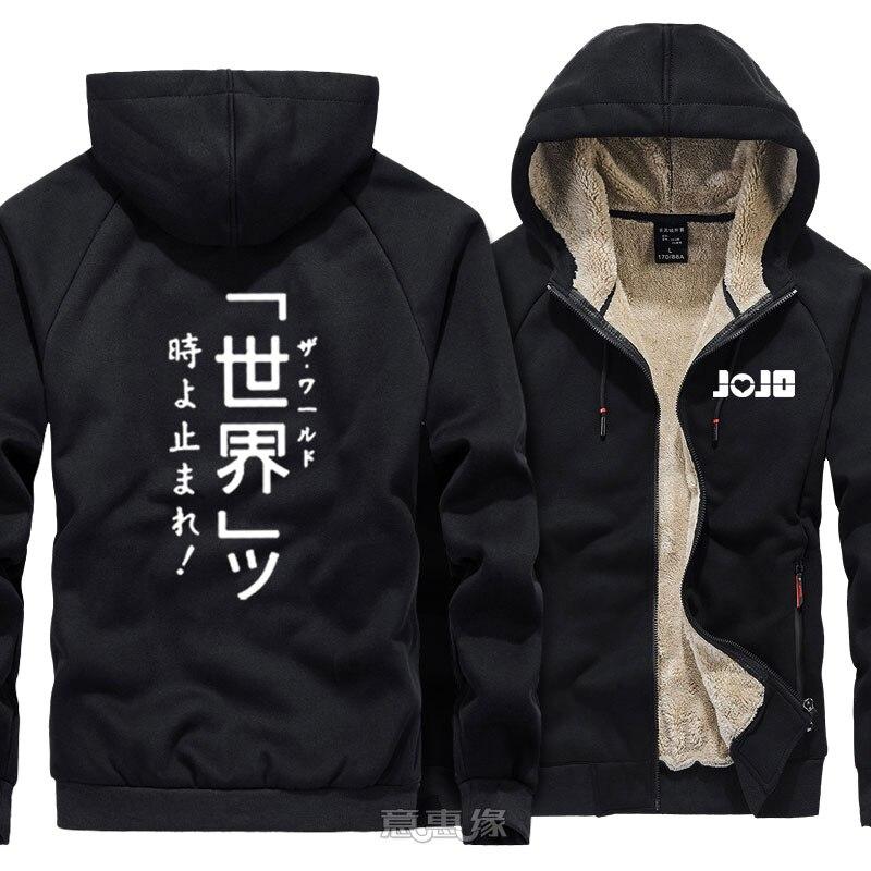 Харадзюку японский волнистый толстовки женские толстовки зимние плюшевые длинные утолщенные флисовые пальто с капюшоном верхняя одежда - 6