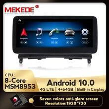 """메르세데스 벤츠 C 클래스 W204 S204 10.0 2008 2010 """"터치 스크린 gps 네비게이션 스테레오 라디오에 대 한 HD 안 드 로이드 10.25 자동차 dvd GPS"""