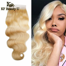 613 Body Wave Lace Closure Transparent 5x5 Lace Closure Honey Blonde Can Be Dyed Natural Hairline Baby Hair Pre Plucked Remy