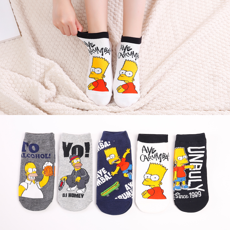 5Pairs/Lot Hot Fashion Women Happy Socks Funny Cotton Color Soft Cool Cute Animal Harajuku Casual Girls Simpson Invisible Socks