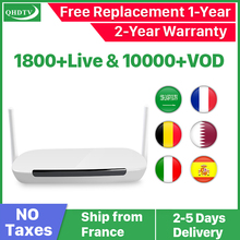 цена на Arabic IPTV Box 700 Plus IPTV French Channels TV Box Android 4.2 WiFi HDMI Smart Android Mini PC TV Box Free shipping