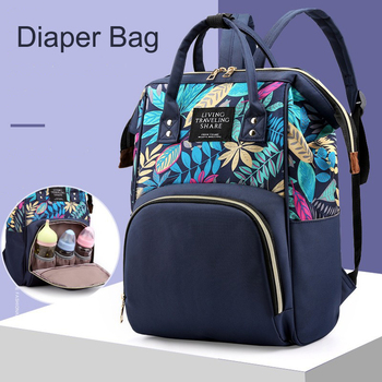 Maternity Nappy Bag Backpacks Mommy Bags Travel Baby Care Diaper Bebe baby bag Backpack - discount item  34% OFF Activity & Gear