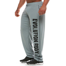 Autumn Men Sweatpant Quickly Dry Loose Letter Printed Sport Pant Casual Jogger Running Fitness Gym Track Trouser Activewear