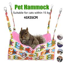 All Seasons Pet Cat Hammock Cats Beds Large Printing Single-sided Granular Fleece Can Be Hung on Animal Cage
