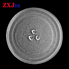 24.5cm diameter Y type microwave oven parts Microwave Oven Glass Turntable Tray Plate Fittings