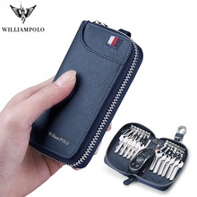 WilliamPolo Men's Key case Genuine leather men's multifunctional key chain purse large capacity universal car key