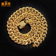 men jewelry Ingmar punk Miami Cuba cradle necklace dress instructions hip hop big chunky aluminum gold this chain necklace women(China)
