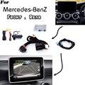 Для Mercedes Benz, декодер парковки заднего вида, фронтальная Bakcup камера заднего вида дисплей интерфейс класса A B C E M S ML CLA CLS GLA GLK