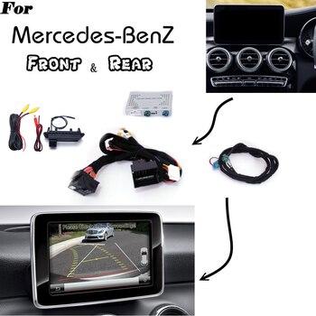 For Mercedes Benz Reverse Parking Decoder Front Bakcup Rear camera Display interface Class A B C E M S ML CLA CLS GLA GLA GLK