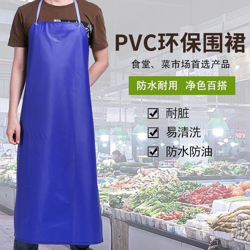 PVC 防水水生製品耐油虐殺耐摩耗性のキッチン食事エプロン水筒食器労働安全プラスト