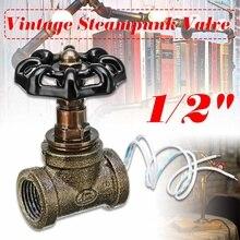 Vintage 1/2 interruptor de luz de la válvula de parada de la lámpara estilo Loft válvula de hierro Vintage lámpara de mesa accesorios de tubería de agua iluminación