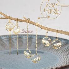 The Untamed Grandmaster of Demonic Cultivation Wei wuxian Lan wangji Cosplay Cloud 925 Silver Earrings Ear Stud Accessories Gift