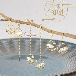 Image 1 - The Untamed Grandmaster of Demonic Cultivation Wei wuxian Lan wangji Cosplay Cloud 925 Silver Earrings Ear Stud Accessories Gift