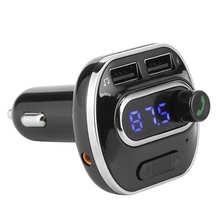 T19 MP3 odtwarzacz muzyczny ładowarka samochodowa nadajnik FM bezprzewodowy połączeń tanie tanio CN (pochodzenie) Jeden Din NONE