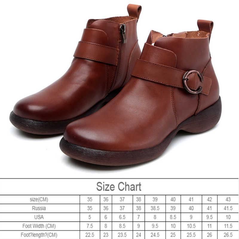 AIYUQI kadın ayakkabı bayanlar 2020 yeni yüksek üst kama kadın ayakkabısı hakiki deri rahat Retro sonbahar çizmeler kadın
