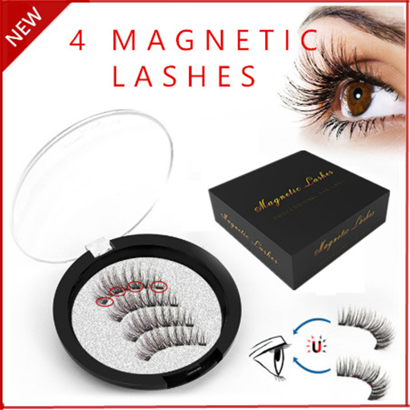 Magnetic Eyelashes With 4 Magnets Handmade 3D Magnetic Lashes Extension False Eyelashes Magnetic Eye Lashes With Gift Box -24P-4