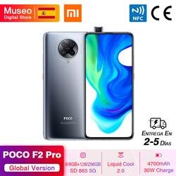 Глобальная версия Xiaomi POCO F2 Pro смартфон 6 ГБ/8 ГБ 128 ГБ/256 ГБ Snapdragon 865 5G 64 мп Quad Cam 6,67 дюйммобильный телефон 4700 мАч 30 Вт