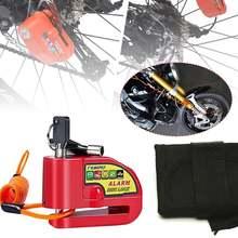 Велосипедный замок сигнализации дискового тормоза 110db громкий