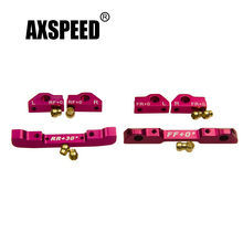 AXSPEED 1 Set Suspension Mount (FF+0) & (RR+30 ) for Sakura D3 1/10 Drift Rc Model Car Parts