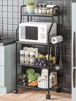 Kitchen rack storage rack with wheels removable trolley oven microwave oven vegetable rack spice rack shelf