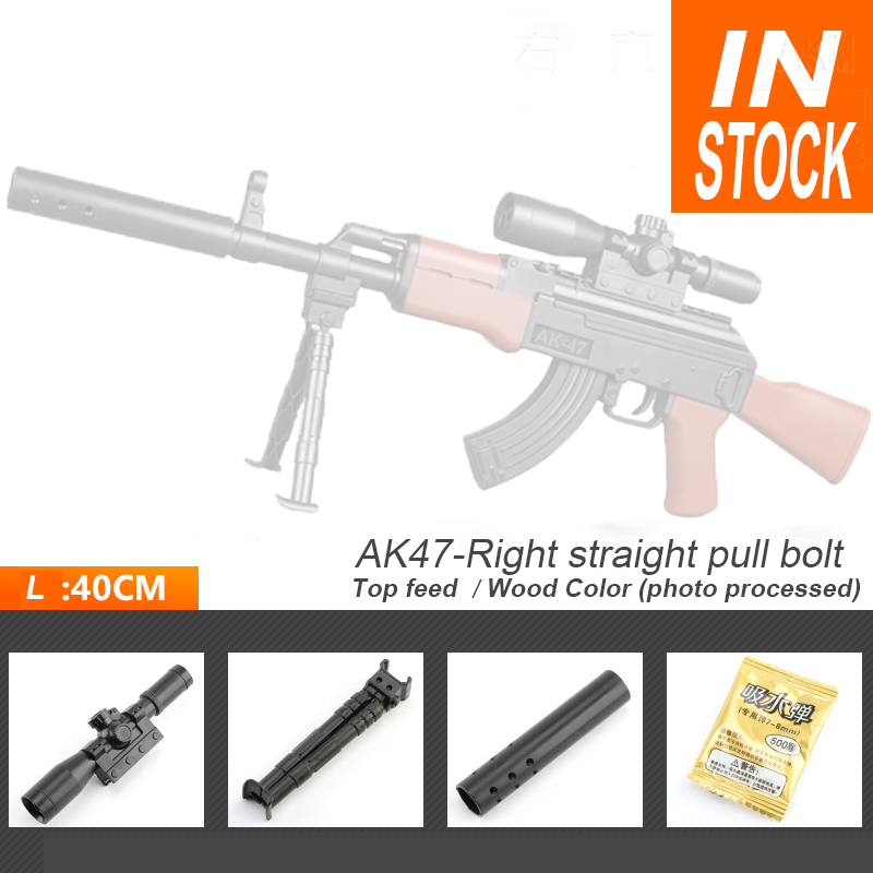 Children's Toy Gun Water Paintball Toy Gun AK47 Groza 98K AWM Manual Assault Rifle Gun Outdoor Sports Shooting Game For Boys