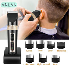 Multifunction Hair Clipper professional hair trimmer electric Beard Trimmer cutting machine trimer cutter man