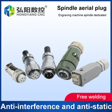 1pcs Spindle Aviation Socket Connector Plug Socket 4 Core Cnc Spindle Aviation Plug Cable Connector Accessories
