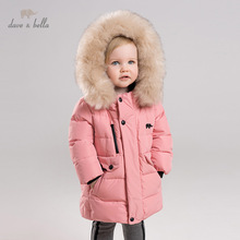 Kids Jacket Baby-Girls Dave Bella Coat Outerwear Padded Hooded Down-Fur Winter 90%White-Duck-Down