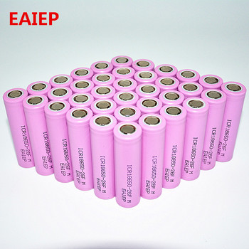 EAIEP battery Free shipping Wholesale 100% Authentic ICR18650 26F  li-ion 3.7v 2600 mah 18650