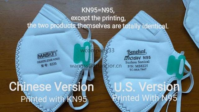 5-20 PCS NIOSH Approved N95 Masks Respirator 6-Layer Benehal Maskin KN95 Antivirus Reusable Face Mouth Mask Flu Precaution 4