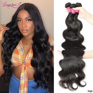 Image 1 - Longqi Hair 말레이시아 바디 웨이브 번들 30 인치 인간 헤어 익스텐션 위브 헤어 1 3 4 번들 Natural Black Virgin Hair Bundles