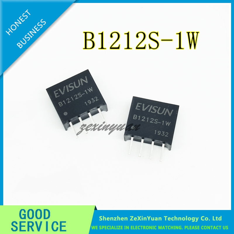 B1212S-1W DC 12V to 12V DC-DC Isolated Power Supply Module Converter  FDCA