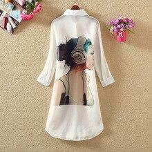thin women shirts beach style long printed loose sun-proof chiffon white