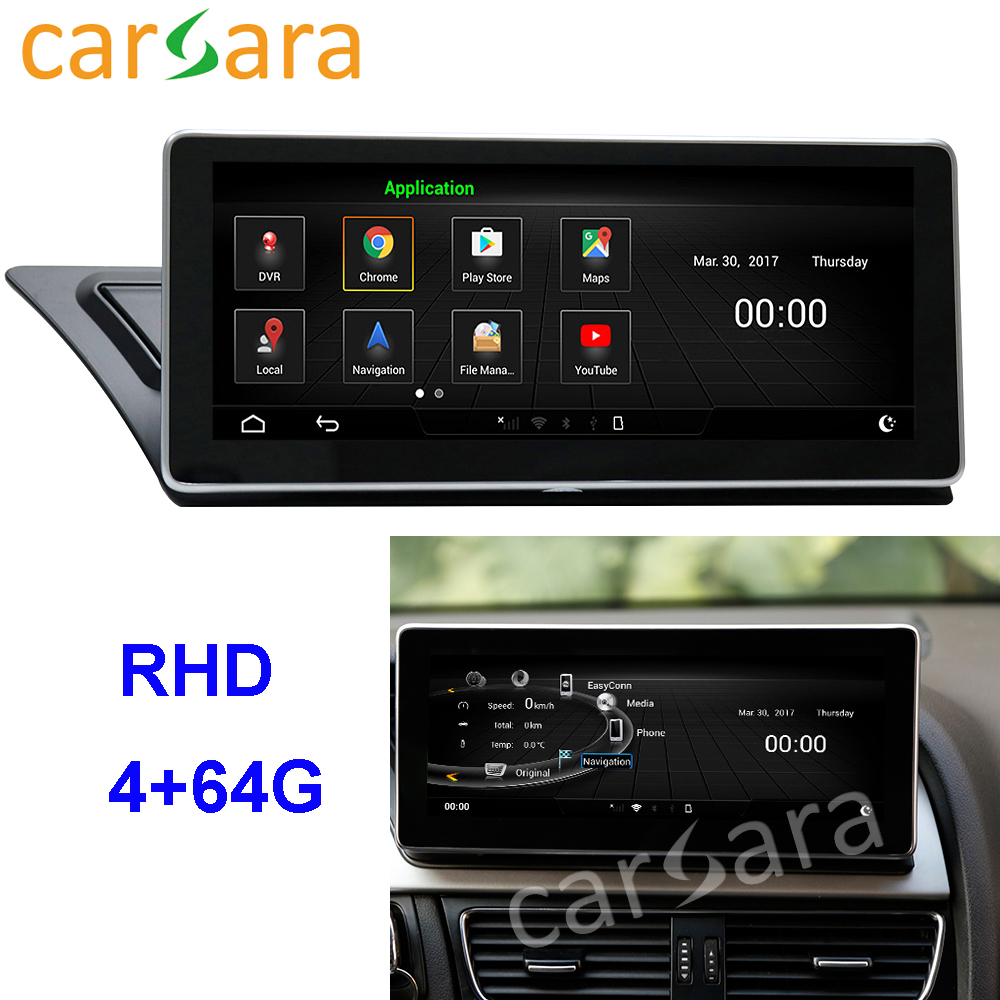 RHD Au di <font><b>A4</b></font> A5 S4 S5 Android Display <font><b>10.25</b></font> Inch Mutimedia Player Touch Screen Monitor 4G RAM 64G ROM Comand Facelift image